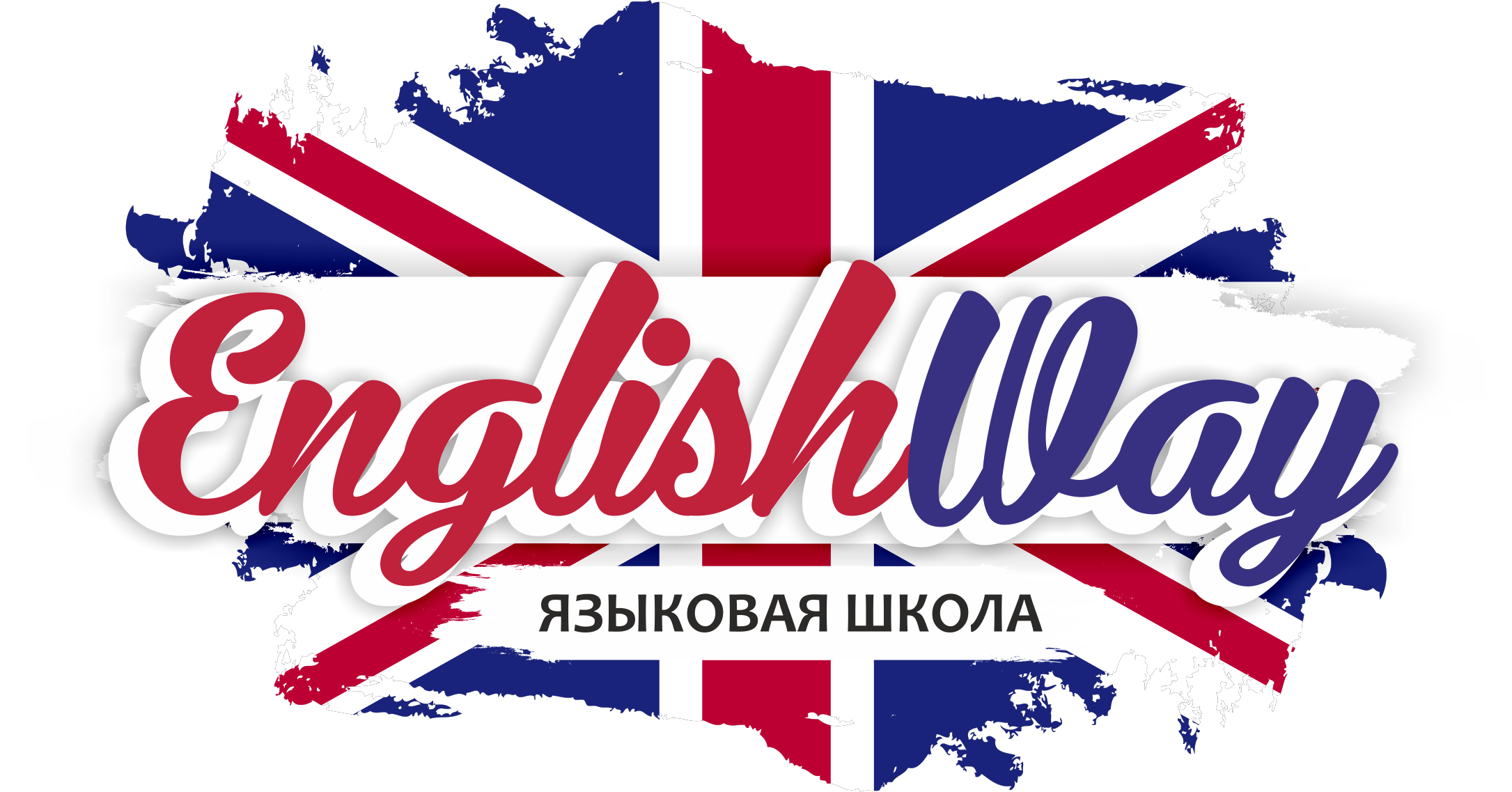 Языковая школа EnglishWay